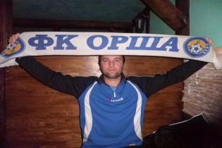 Виталий Данилков: хотим закрепиться в 1-й лиге :: Новости Орши